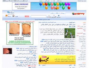 Masrawy.com with irritating ads